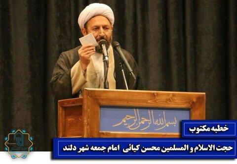 رئیس شورای سیاستگذاری ائمه جمعه گلستان