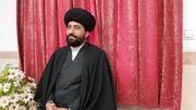 دوره مجازی «امام شناسی» در یزد برگزار می شود