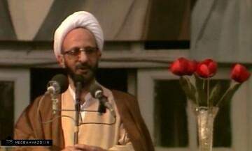 فیلم | سخنرانی آیت الله مصباح یزدی در مراسم بزرگداشت شهید مطهری در سال ۱۳۶۱