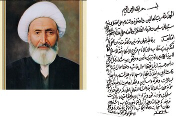 اجازه امور حسبیه آیت الله آقا سید ابوالحسن اصفهانی به والد آیت الله العظمی سبحانی