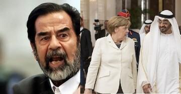 """کارنامه سیاه آلمان؛ از حمایت دولتهای تروریستی صدام و سعودی  تا دشمنی با """"حزب الله"""""""