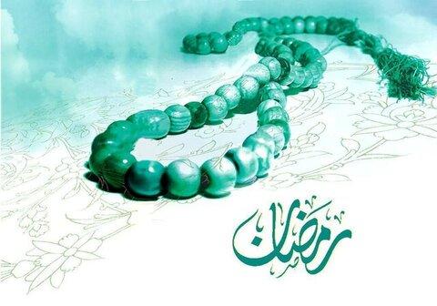Du'â' du 8e jour du mois béni de Ramadan