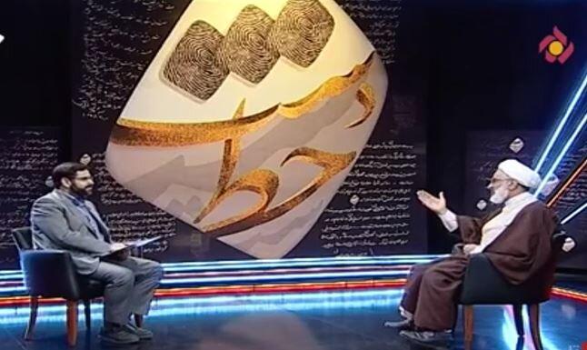 حجت الاسلام حاجی صادقی