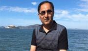 مجلس الشورى يدرس وضع العالم الإيراني المحتجز في سجون أميركا