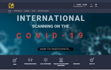 International Institute for culture and civilization started a COVID19 scanning