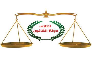 ائتلاف دولت قانون عراق با کابینه مصطفی الکاظمی مخالفت کرد