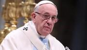 پاپ دستور روزه سراسری را صادر کرد