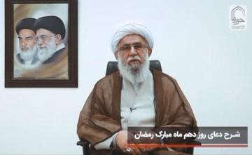 فیلم | شرح دعای روز دهم ماه مبارک رمضان