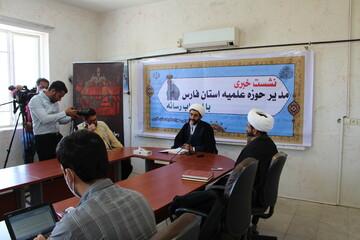 تصاویر/ نشست خبری مدیر حوزه علمیه فارس
