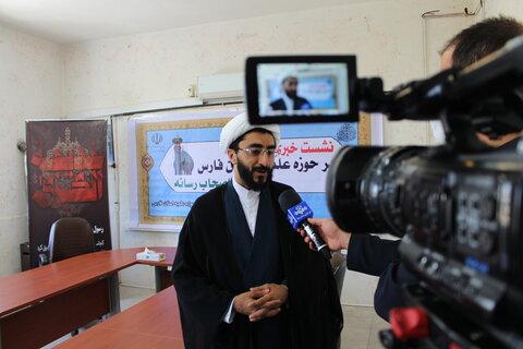 نشست رسانه ای مدیر حوزه علمیه فارس