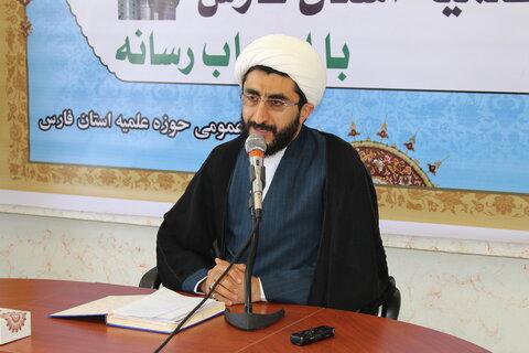نشست خبری مدیر حوزه علمیه فارس