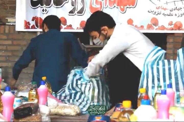 کلیپ | رزمایش همدلی و کمک مومنانه در قرارگاه جهادی شهدای روحانیت حوزه علمیه قزوین