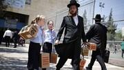 نگاهی به وضعیت زندگی مهاجران روس در اسرائیل