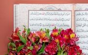 مسابقه مجازی حفظ در بهار قرآن ویژه نونهالان برگزار میشود