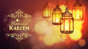 Daily Supplications for the Month of Ramadan (26th day)