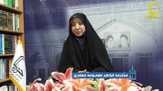 ویڈیو| فضیلت حضرت فاطمہ معصومہ (س) قسط نمبر 2