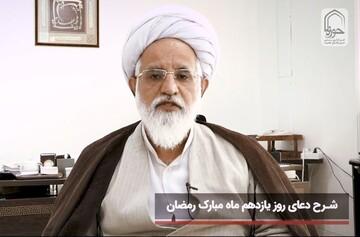 فیلم | شرح دعای روز یازدهم ماه مبارک رمضان