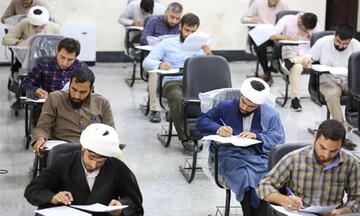 تمدید مهلت ثبت نام آزمون دانشکده صدا و سیما(قم) تا ۲۵ اردیبهشت