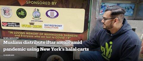 ائتلاف گروه های مسلمان نیویورکی 12 هزار نفر را اطعام کرد
