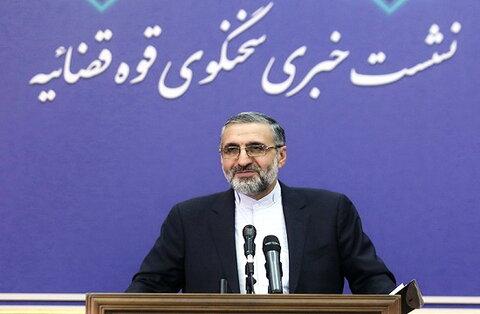 غلامحسین اسماعیلی - سخنگوی قوه قضائیه