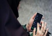 تبلیغ مجازی بیش از هزار بانوی طلبه لرستانی در ماه رمضان
