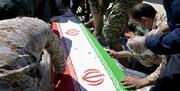 پیکرهای شهدای سپاه کردستان خاکسپاری شدند