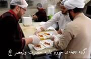فیلم | پخت و توزیع غذای گرم  بین نیازمندان در حوزه علمیه حضرت ولیعصر(عج) بناب
