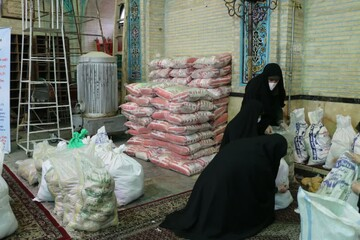 خدمتی متفاوت از بانوان خادمیار رضوی اصفهان