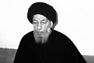 عکسی از جلسه درس آیت الله العظمی سید محسن حکیم