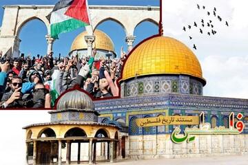 پخش مستند «فلسطین» از رادیو معارف