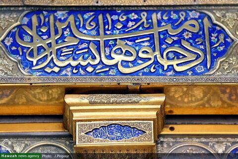 بالصور/ الكاشي والمرايا داخل حرم السيدة فاطمة المعصومة عليها السلام بقم المقدسة