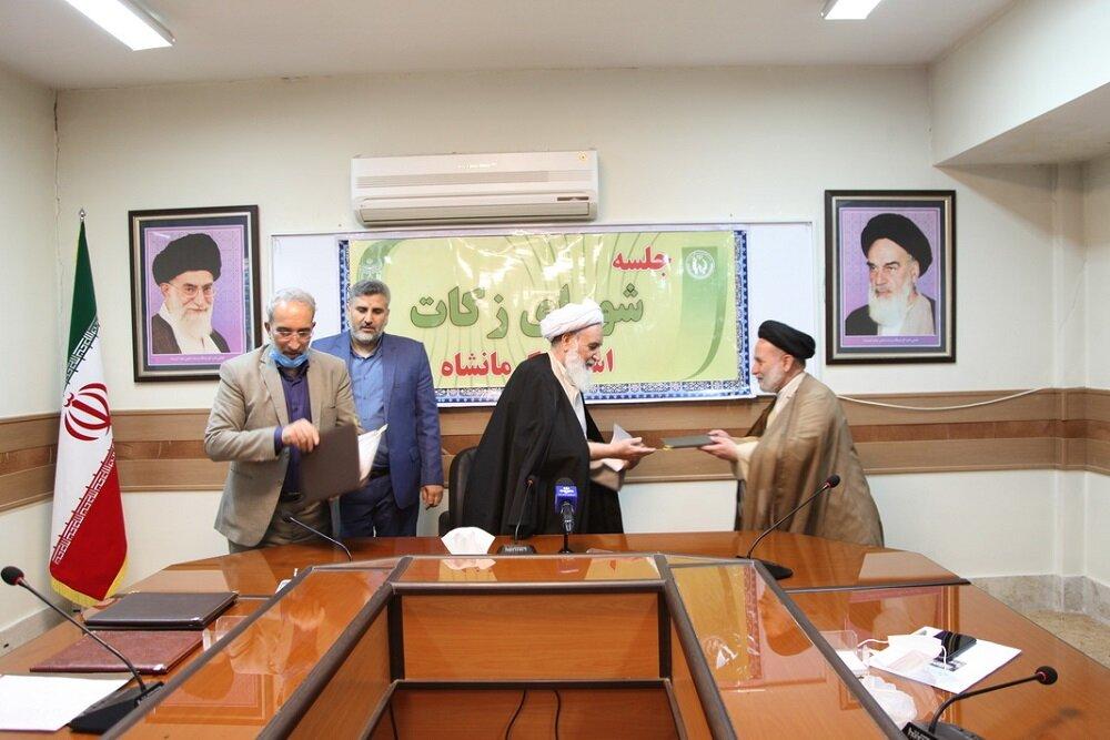 تصاویر/ جلسه شورای زکات استان کرمانشاه