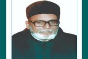 سوانح حیات بانی تنظیم مولانا سید غلام عسکری طاب ثراہ