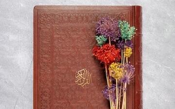 الدرس القرآني الثاني العشر؛ فَاسْتَقِمْ كَمَا أُمِرْتَ وَمَن تَابَ مَعَكَ