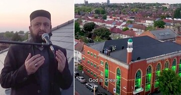 UK mosques to broadcast daily call to prayer during Ramadan due to lockdown measures