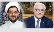 نامه رئیس مرکز اسلامی هامبورگ به رئیس جمهور آلمان