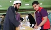 کلیپ |  رزمایش همدلی و مواسات در شهرستان سیرجان