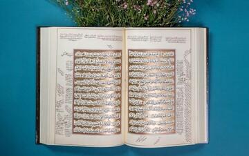 فراخوان مقاله فصلنامه «مطالعات قرآنی نامه جامعه» اعلام شد