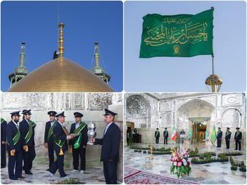 فیلم   اهتزاز پرچم امام حسن مجتبی(ع) بر گنبد مطهر حضرت معصومه(س)