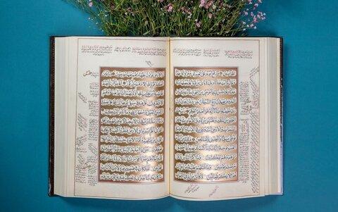 الدّرس القرآني الثالث عشر؛ قُلْ هَٰذِهِ سَبِيلِي أَدْعُو إِلَى اللَّهِ ۚ عَلَىٰ بَصِيرَةٍ أَنَا وَمَنِ اتَّبَعَنِي