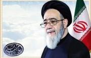 اعلام وضعیت جدید در دنیا با لنگر انداختن نفتکش های ایرانی در ونزوئلا