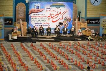 تصاویر/  توزیع ۵ هزار بسته کمک معیشتی  و اهداء ۱۵۰۰ سری جهیزیه به نوعروسان آذربایجان غربی و کردستان