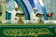بالصور/ العتبة العلوية تحيي ذكرى ولادة الإمام الحسن المجتبى (عليه السلام) بمحفل قرآني
