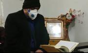 فیلم | مجلس خانگی برای متوفیان بر اثر ویروس کرونا