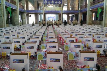 یزدی ها در رزمایش مؤمنانه کمیته امداد بیش از ۸میلیارد تومان اهدا کردند
