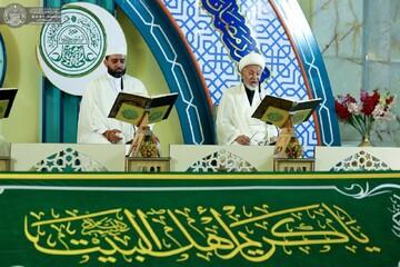محفل قرآن کریم در حرم امیرالمؤمنین (علیه السلام) + تصاویر