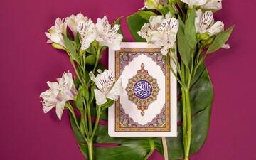 الدّرس القرآني السادس عشر؛ وَأْمُرْ أَهْلَكَ بِالصَّلَاةِ وَاصْطَبِرْ عَلَيْهَا