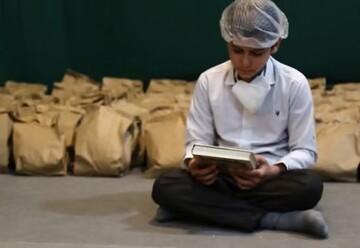 فیلم| پای درس قرآن