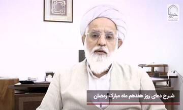 فیلم | شرح دعای روز هفدهم ماه مبارک رمضان