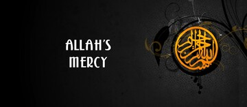 The worth of Allah's mercy